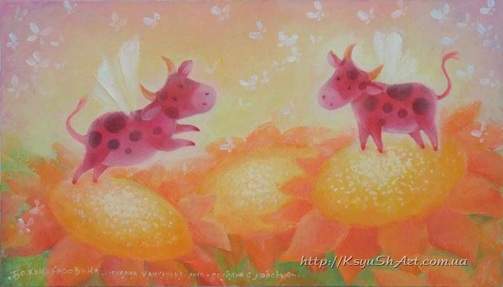http://ksyushart.com.ua/pic.php/painting/bozhii-korovki.jpg?size=867